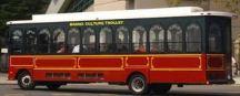 bx trolley